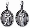 ST. FRANCIS & ST. ANTHONY DOUBLE SIDED OVAL Medal / Keyring ~ Lead-Free Pewter ~ 1